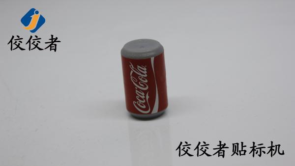 可乐模型贴标解决方案